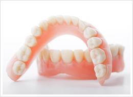 保険入れ歯
